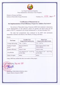 1 Laos IREP Certificate about MXT9_001